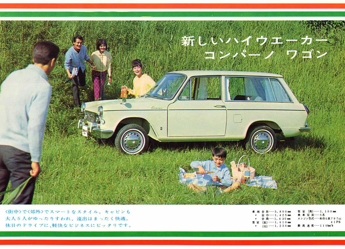 1966 daihatsu compagno 1000 related infomationspecifications anterior foto 1967 daihatsu compagno spider 1000 siguiente foto vanachro Gallery