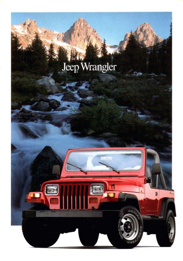 1989 Jeep Wrangler Brochure