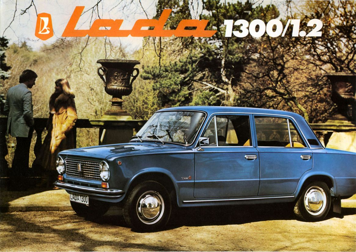 Folletos de lada varios modelos excelente pagina for Lada 07 salon